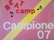 Campione07 〜Beat CAMP〜