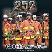 元自衛隊の消防士