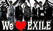福岡のEXILESファン