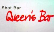 Queen's Bar