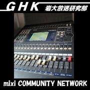 GHK岩大放送研究部
