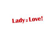 グルビの『Lady 2 Love!』