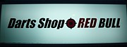 Darts Shop RED BULL