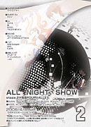 ALL NIGHT SHOW@両国FOURVALLEY