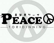 居酒屋PEACE