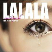 LALALA/加藤ミリヤ