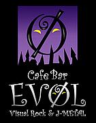 CafeBar EVφL