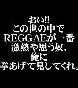 〜KILLER TUNE〜