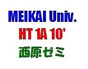 HT1A10's