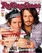 RollingStone日本版
