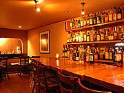 Ram&Cocktailbar JITAN
