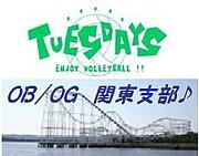 TUESDAYS★OB/OG関東支部