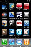 iPhoneで英語習得する