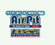 Air Pit