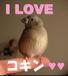 I LOVE 胡錦鳥♡♡