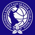 広島国泰寺高校バスケ部OB・OG会