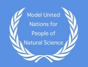 理系模擬国連