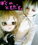 ☆僕の友達★