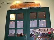 Cafe Dear Ducks