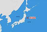 物的支援リンク:東日本大震災