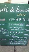 京都府大環デGIRLS&BOYS☆