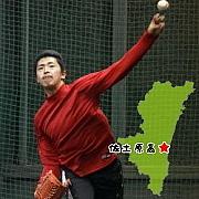宮崎県出身のプロ野球選手