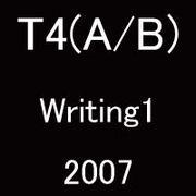 F4 of えいご 2007