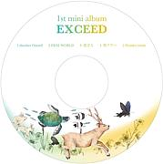 EXCEED!!