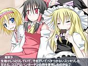 魔理沙とアリスのクッキーKiss