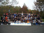 2004YMCA全L研in北海道
