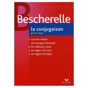 一家に一冊Bescherelle