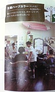 美容室COCO&雑貨BOX