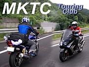 MKTC -Enjoy Bike&Touring!-