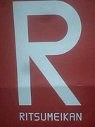 RITS編入生ー2009度入学