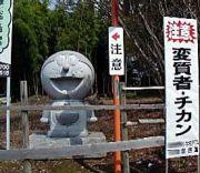 横浜線利用者…ん?