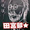 日大三島高校 美術部OBG会