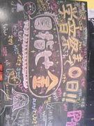 ☆光陵40期31HR☆