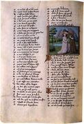 中世英文学
