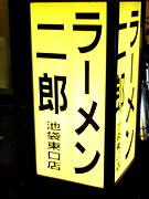 チーム(t;M)〜巨大化〜