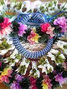 Hawaiian Ribbon Lei