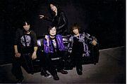 """Brandnew Band """"TYO""""【公認】"""
