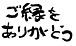 ソフトボール練習&助っ人in大阪