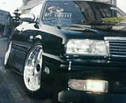 富山車高短連合