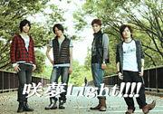 咲夢Light!!!!