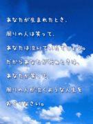 ★水溜りに映る空が好き★