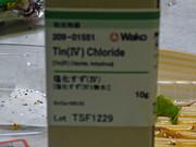 東京薬科 環境衛生 ん?