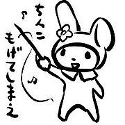 上村希【被害者の会】
