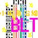 小田急沿線 for BLT