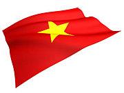 使えるベトナム語講座