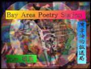 ヨコハマ Poetry Station